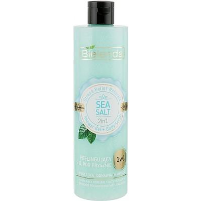 Bielenda Sea Salt 2in1 Shower & Body Scrub 410 g