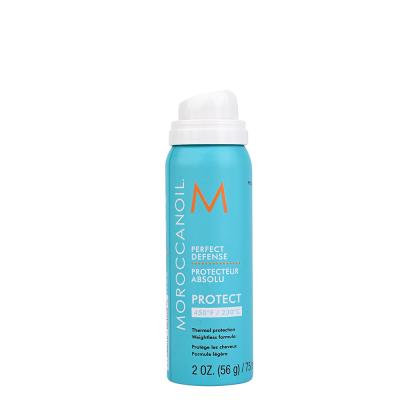 Moroccanoil Perfect Defense 75 ml