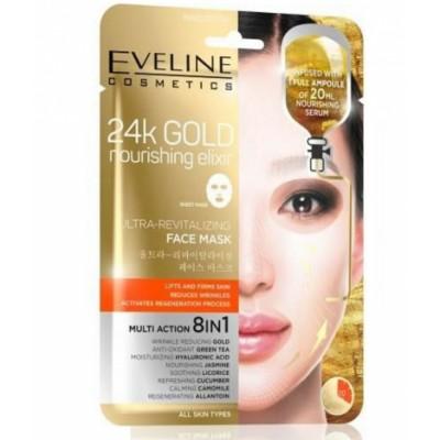 Eveline 24K Gold Revitalizing Face Mask 1 st