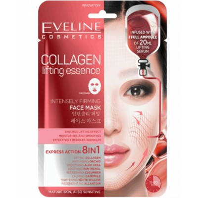 Eveline Collagen Firming Face Mask 1 st