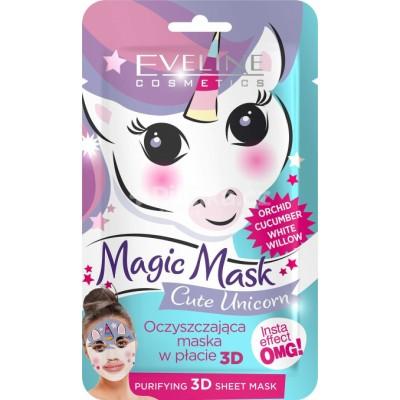 Eveline Magic Mask Cute Unicorn 1 st