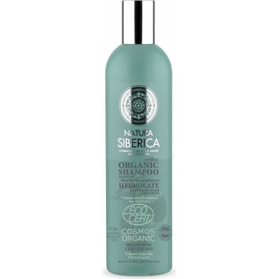 Natura Siberica Organic Shampoo Northern Raspberry 400 ml