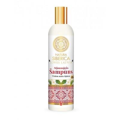 Natura Siberica Loves Latvia Repair Shampoo 400 ml