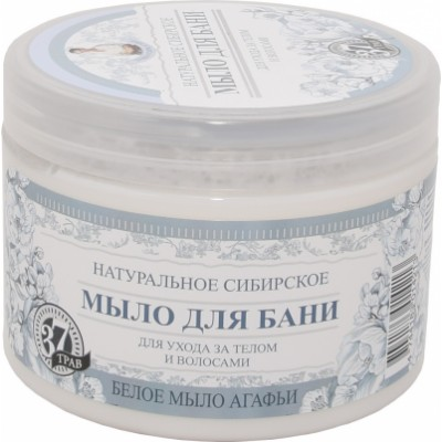 Babuszka Agafia Natural Herbal White Soap 500 ml