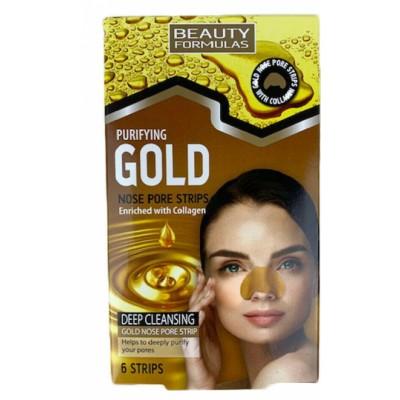 Beauty Formulas Purifying Gold Nose Pore Strips 6 kpl