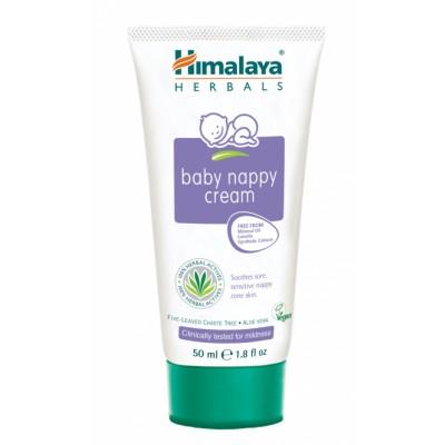 Himalaya Baby Nappy Cream 50 ml