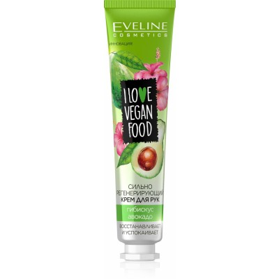 Eveline I Love Vegan Food Regenerating Hand Cream 50 ml