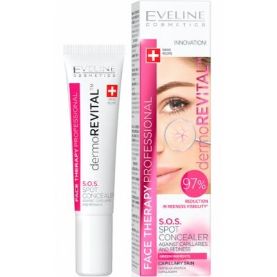 Eveline DermoRevital Spot Treatment 15 ml