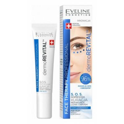 Eveline DermoRevital Express Reduce Dark Circles 15 ml