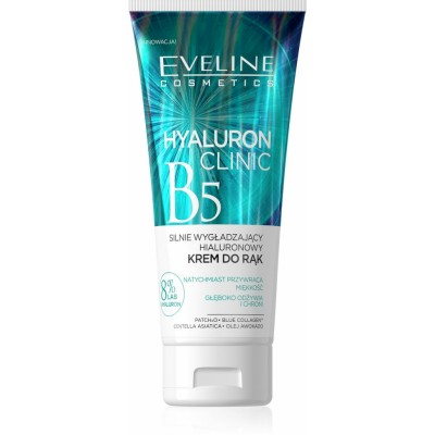 Eveline B5 Hyaluronic Hand Cream 100 ml