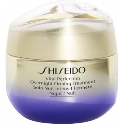 Shiseido Overnight Firming Treatment 50 ml