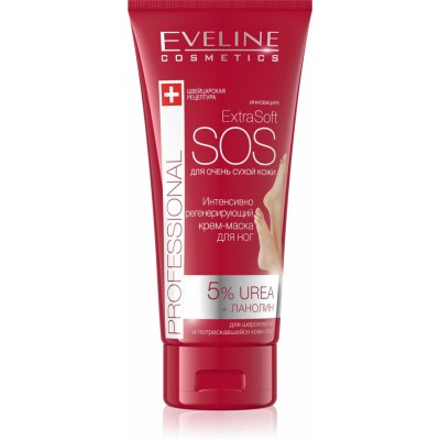 Eveline Extra Soft SOS Foot Cream 100 ml