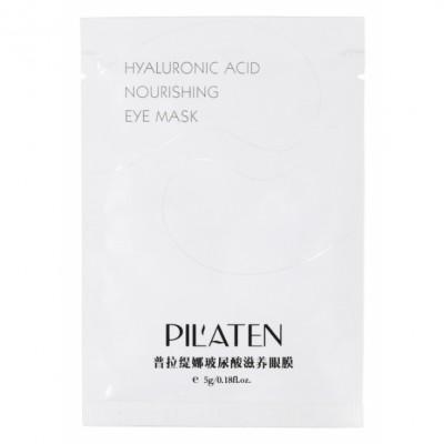 Pilaten Hyaluronic Acid Nourishing Eye Mask 5 g