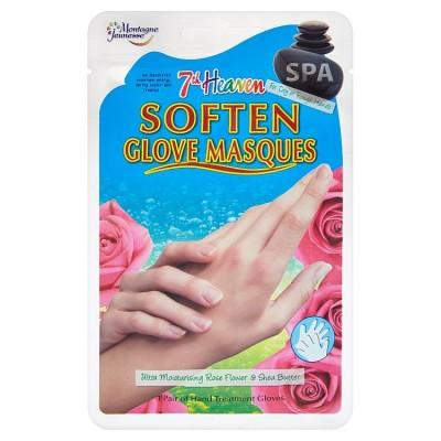 Montagne Jeunesse Spa Soften Glove Masques 1 pari