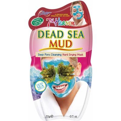 Montagne Jeunesse Dead Sea Mud Mask 20 g