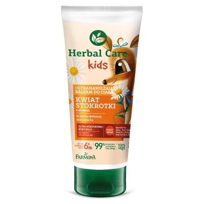 Herbal Care Kids Ultra-Moisturizing Body Balm 200 ml