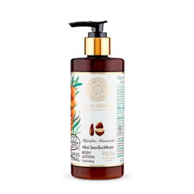 Flora Siberica Altai Sea Buckthorn Hydrating Body Lotion 300 ml