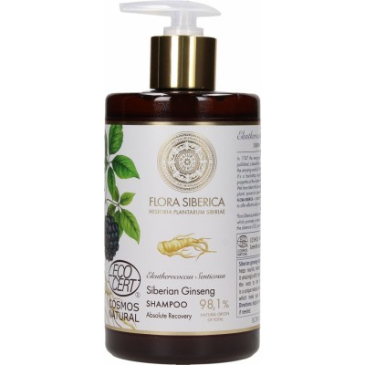 Flora Siberica Siberian Ginseng Shampoo Absolute Recovery 480 ml