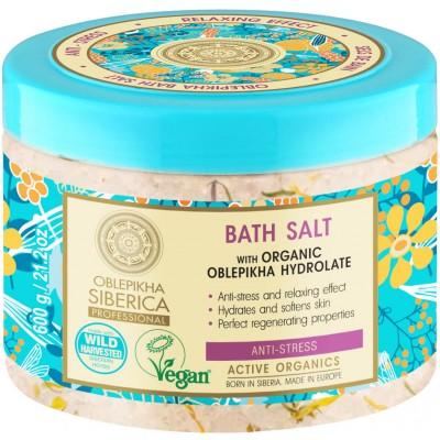 Natura Siberica Oblepikha Anti-Stress Bath Salt 600 g