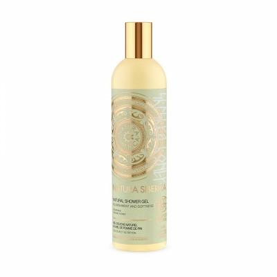Natura Siberica Shishka Honey Natural Shower Gel 400 ml