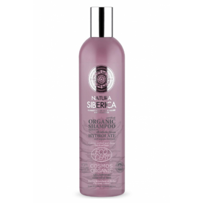Natura Siberica Color Revival & Shine Shampoo For Dyed Hair 400 ml