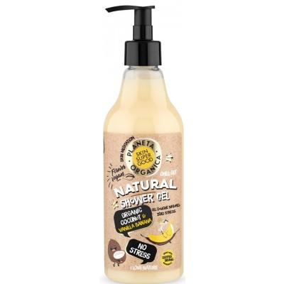 Planeta Organica Natural Organic Coconut & Vanilla Banana Shower Gel 500 ml