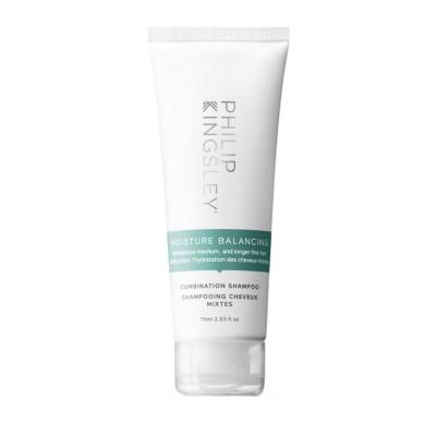 Philip Kingsley Moisture Balancing Shampoo 75 ml