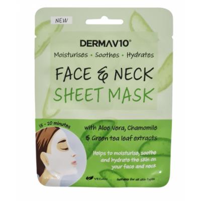 DermaV10 Aloe Vera Face And Neck Sheet Mask 1 st