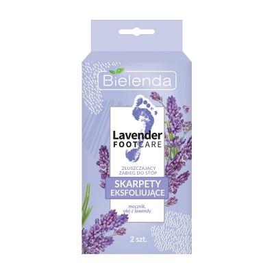 Bielenda Lavender Foot Care Softening Socks 1 pair