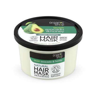 Organic Shop Lavish Avocado & Honey Natural Repairing Hair Mask 250 ml
