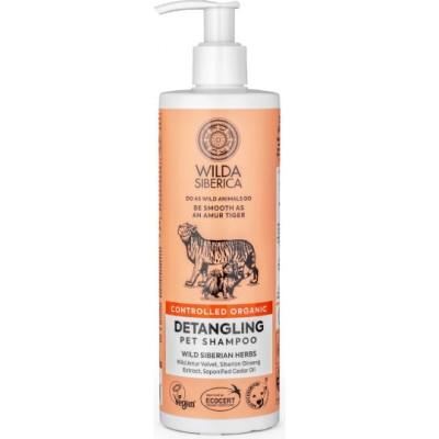 Natura Siberica Wilda Detangling Shampoo For Pets 400 ml