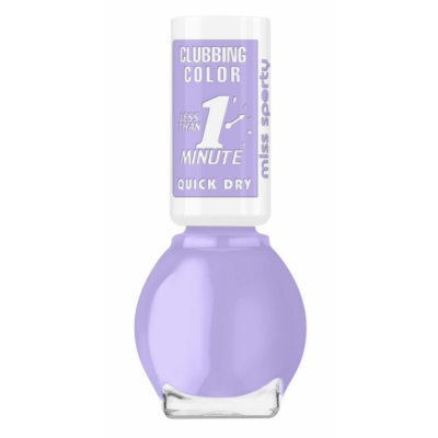 Image of   Miss Sporty Clubbing Colour Quick Dry Nail Polish 190 7 ml