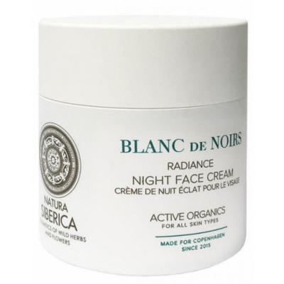 Natura Siberica Blanc De Noirs Night Face Cream 50 ml