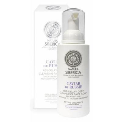 Natura Siberica Caviar De Russie Age Delay Cleansing Face Soap 200 ml